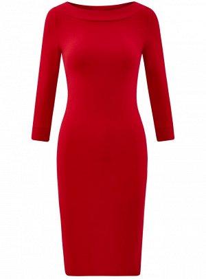 Платье приталенного силуэта с вырезом-лодочкой