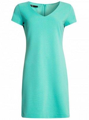 Платье на молнии с V-образным вырезом