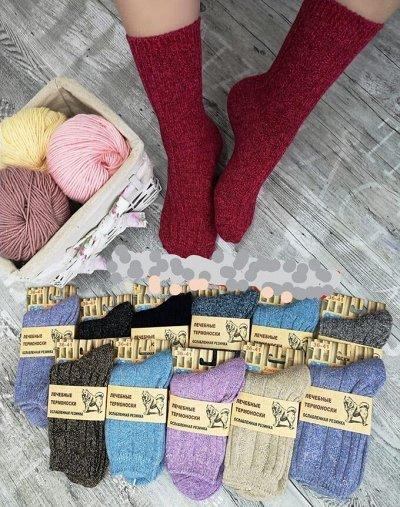 Одежда, носки, колготки ( #22)   — Носки женские — Колготки