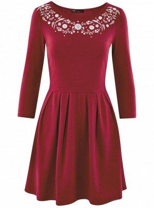 Платье трикотажное приталенное