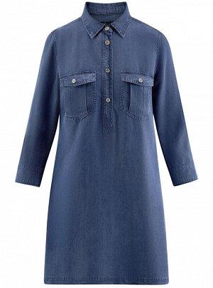 Платье джинсовое с нагрудными карманами