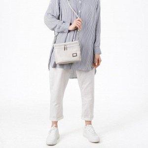 Сумка женская, отдел на молнии, наружный карман, длинный ремень, цвет светло-серый