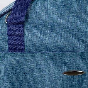 Сумка дорожная, отдел на молнии, 2 наружных кармана, длинный ремень, цвет бирюзовый