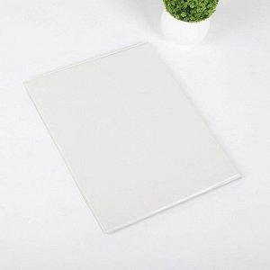 Папка для семейных документов, 1 комплект, цвет светло-серый