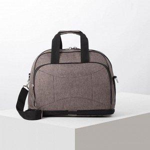 Сумка дорожная, отдел на молнии, с увеличением, 2 наружных кармана, длинный ремень, цвет светло-коричневый