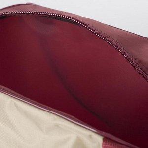 Сумка для обуви, отдел на молнии, наружный карман, цвет бордовый/бежевый
