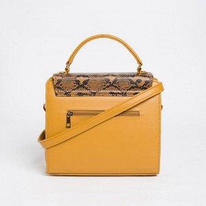 Сумка женская, отдел на клапане, наружный карман, регулируемый ремень, цвет жёлтый
