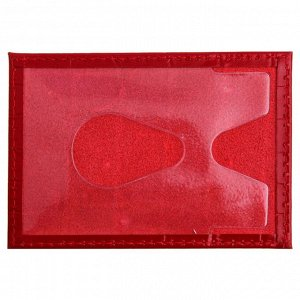 Футляр для карточек и проездных, цвет красный