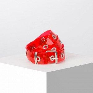 Ремень женский, ширина 2,5 см, люверсы, пряжка металл, цвет красный