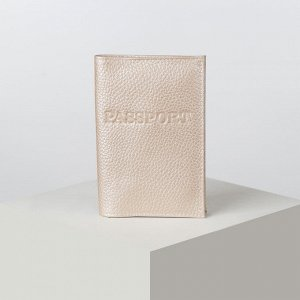 Обложка для паспорта, цвет перламутр