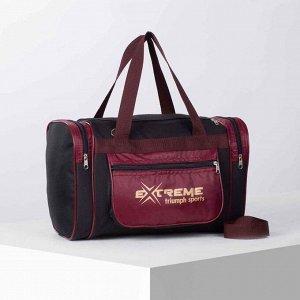 Сумка спортивная, отдел на молнии, 3 наружных кармана, длинный ремень, цвет чёрный/бордовый
