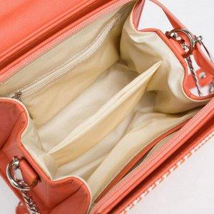 Сумка женская, отдел на клапане, длинный ремень-цепь, цвет оранжевый
