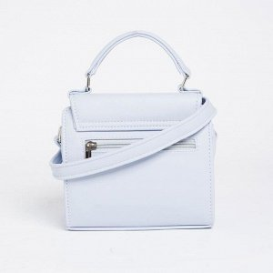 Сумка женская, отдел на клапане, наружный карман, регулируемый ремень, цвет голубой