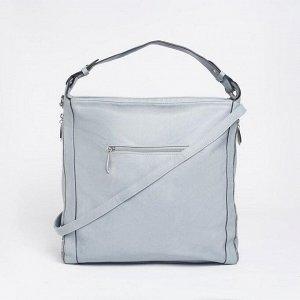 Сумка женская, отдел на молнии, регулируемый ремень, наружный карман, цвет голубой