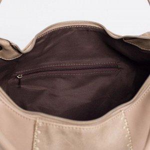 Сумка женская, отдел на молнии, регулируемый ремень, наружный карман, цвет бежевый