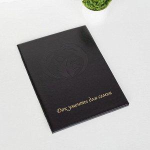 Папка для документов, 2 комплекта, цвет чёрный 5180175