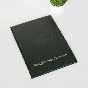 Папка для документов, 3 комплекта, цвет зелёный 5180179