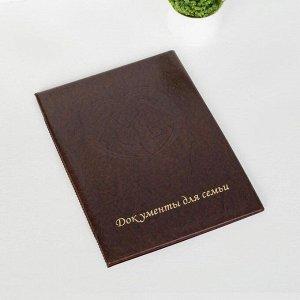 Папка для документов, 3 комплекта, цвет коричневый 5180177