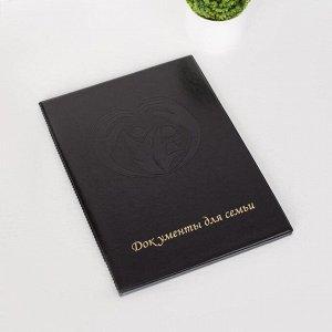 Папка для документов, 3 комплекта, цвет чёрный 5180180