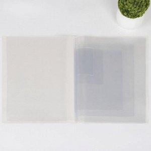 Папка для семейных документов, 1 комплект, цвет разноцветный