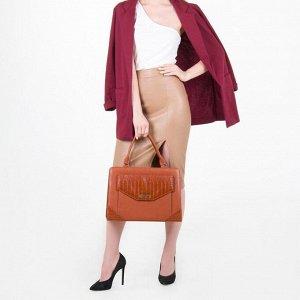 Сумка женская, отдел на молнии, длинный ремень, 2 наружных кармана, цвет терракотовый