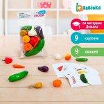 Обучающий набор по методике Г. Домана «Овощи»: 9 карточек + 9 овощей, счётный материал