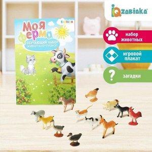 Обучающий набор «Моя ферма», животные и плакат, по методике Монтессори