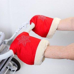 Муфта-варежки на санки или коляску «Снежинка» меховая,на кнопках, цвет красный