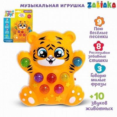 Развивающие игрушки от Симы — Музыкальные игрушки для малышей — Развивающие игрушки
