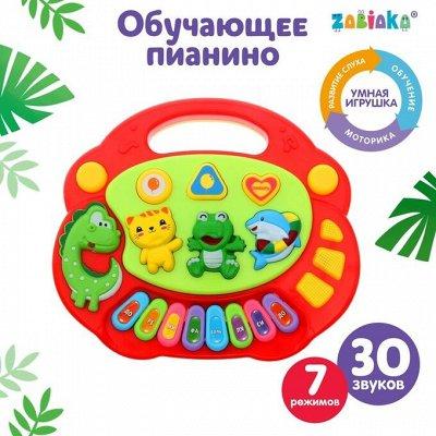 Игры и игрушки!!! — Музыкальные игрушки — Игрушки и игры