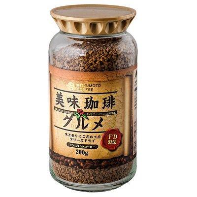 Самая вкусная закупка!** Чай, Кофе и Сладости!  — Растворимый кофе и какао-порошок — Чай, кофе и какао
