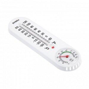 Термометр уличный  с гигрометром, 22,5*6,5 см, пластик белый