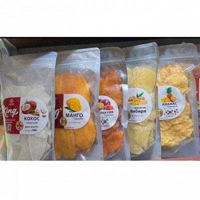 🍇☼Солнцефрукты☼-сухофрукты, орехи. Орехи в глазури!🍑🍍🍓 — Сухофрукты из Вьетнама: манго, кокос, имбирь — Сухофрукты
