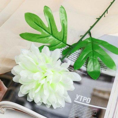 Уютный Интерьер. Ключницы, Панно, Подставки, Полки — Искусственные цветы — Искусственные растения