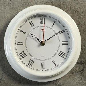 """Часы настенные круглые """"Классика"""".  Рубин  21х21 см"""