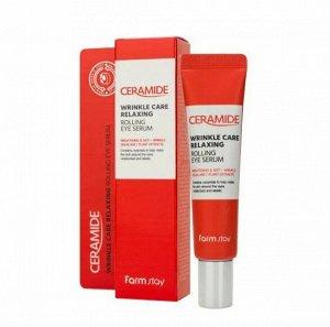 Сыворотка для кожи вокруг глаз ceramide wrinkle care relaxing rolling eye serum 25мл