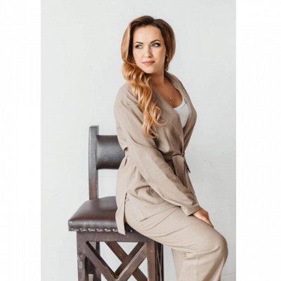 A*nna S*tyle/E*xtravaganto-7 Доступная мода! — Костюмы — Одежда