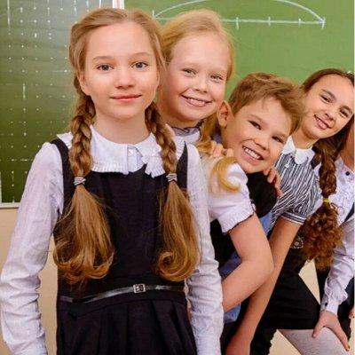 Baby Shop! Все в наличии!Новое Поступление-Школьная Одежда! — Школьная Коллекция - Блузы, рубашки, юбки, брюки и костюмы — Одежда