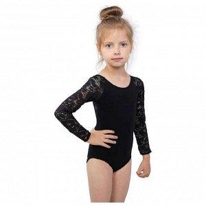 Купальник гимнастический Кружево 3 длин.рукав, размер 30, цвет чёрный