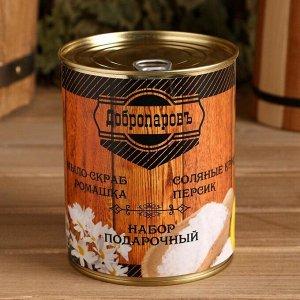 """Набор в банке мыло """"Ромашка"""", соль для бани с персиком"""