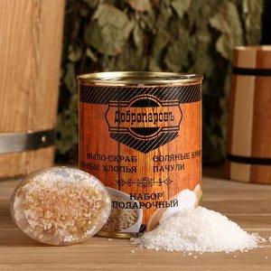 Набор в банке мыло с хлопьями, соль для бани с пачули