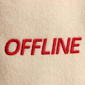"""Шапка для бани с вышивкой """"Offline"""""""