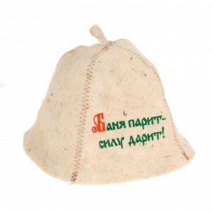 "Банная шапка ""Баня парит-силу дарит"" 1088535"