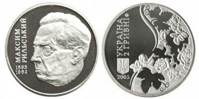 Коллекционерам Монеты и банкноты -6 — Монеты других стран — Хобби и творчество