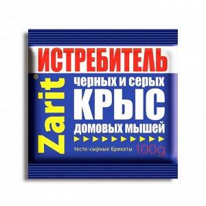 Хим Зарит ИСТРЕБИТЕЛЬ ТриКота тесто-сыр. брикеты 100г