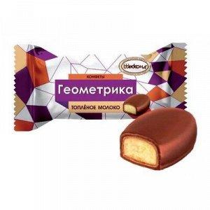 """""""Геометрика"""" со вкусом топленого молока конфеты, 100г"""