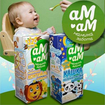 Экспресс! Подгузники YOURSUN  - 599 рублей! — Детское питание. Каши, молоко. — Пюре
