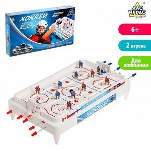 Настольный хоккей «Весёлый спорт», плоские игроки