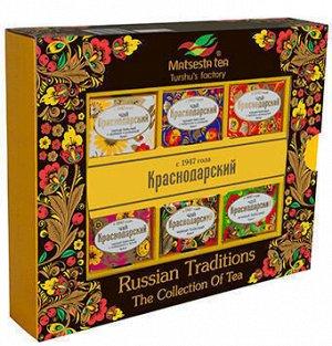 Чайная коллекция «Русские традиции»