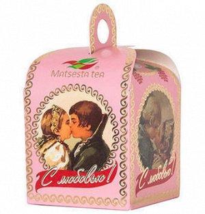 Чай черный байховый высшего сорта с бутонами и лепестками роз «С любовью»